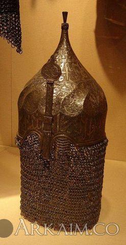 1491968906 2. 1464 1501 iran helmet iran