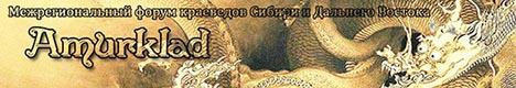 Amurklad.org