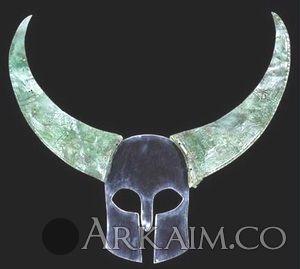 Sheet bronze horns For A Corinthian helmet, 7th C. BC