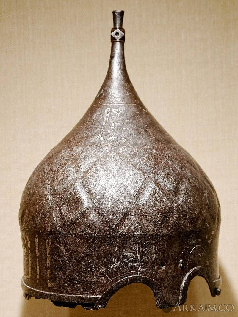 1491969002 5. turban helmet Iz konstantinopolya
