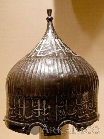 1491968927 1.turban helmet Met 04.3.211