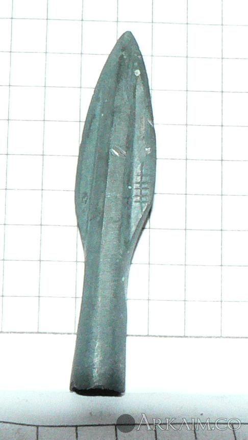 нб 0043